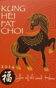 A. Kung Hei Fat Choi